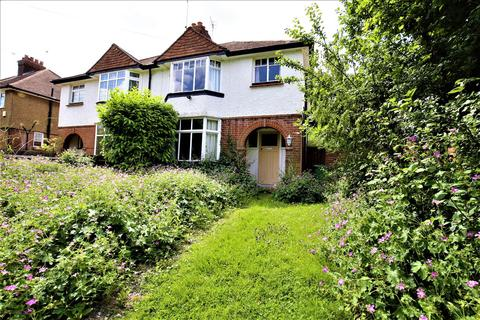 3 bedroom semi-detached house for sale - Paynes Lane, Maidstone