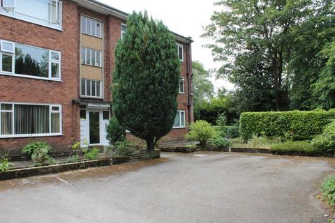 2 bedroom apartment for sale - Grosvenor Court, Park Lane