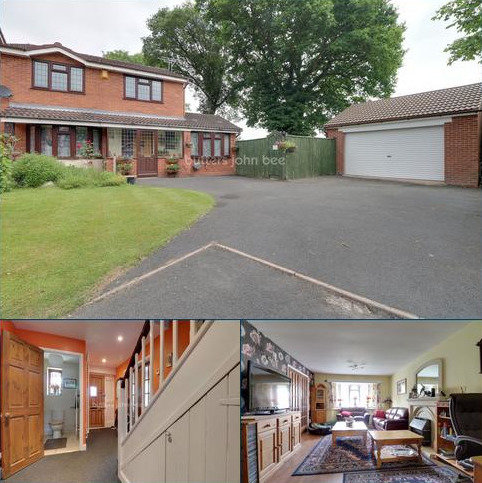 5 bedroom detached house for sale - Ivatt Close, Stirchley Lane