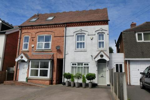 3 bedroom house for sale - Olton Road, Shirley, Solihull