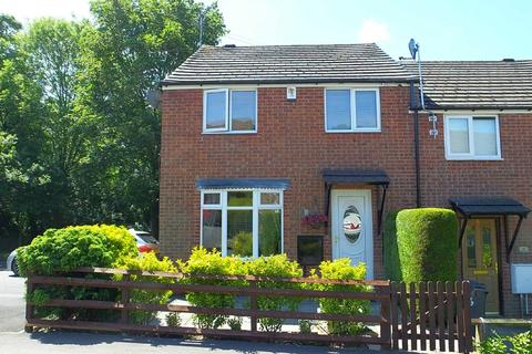 3 bedroom semi-detached house for sale - Abbey Brook Court, Chancet Wood, Sheffield, S8 7UU