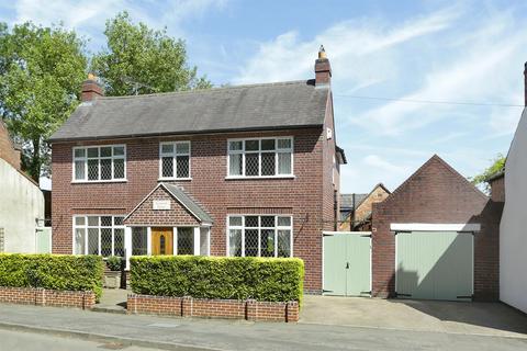 5 bedroom detached house for sale - Hamilton Lane, Scraptoft, Leicester