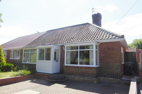 2 bedroom semi-detached bungalow for sale - Fellbrook Avenue, York