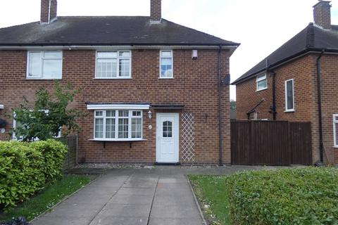 3 bedroom semi-detached house for sale - Colesbourne Road, Solihull, Solihull