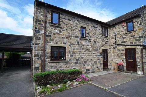 3 bedroom semi-detached house for sale - Weavers Croft, Thackley,