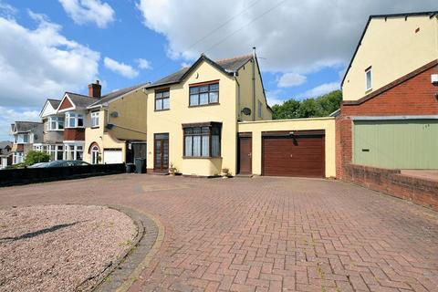 4 bedroom link detached house for sale - Greenhill Road, Halesowen