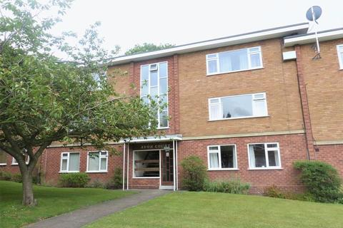 1 bedroom apartment for sale - Avon Court, Garrard Gardens, Sutton Coldfield