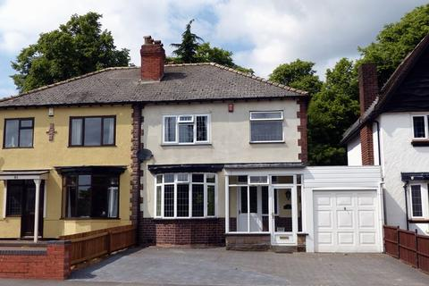 3 bedroom semi-detached house for sale - Newton Road, Great Barr