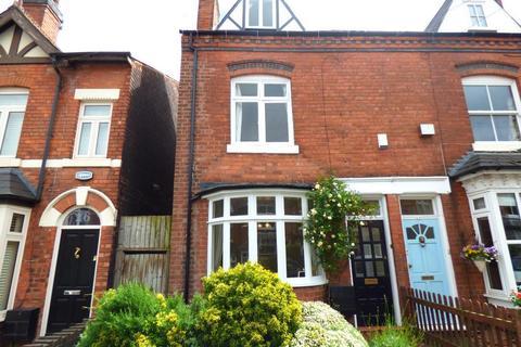 3 bedroom end of terrace house for sale - Regent Road, Harborne, Birmingham, B17 9JU