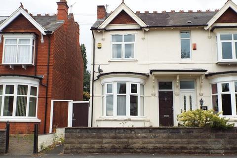 3 bedroom semi-detached house for sale - Umberslade Road, Selly Oak, Birmingham. B29 7SD