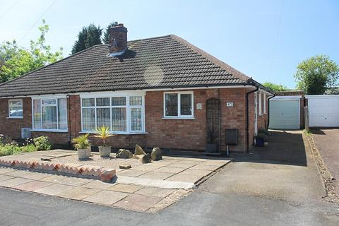 2 bedroom semi-detached bungalow for sale - Davenport Avenue, Oadby, Leicester