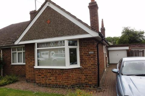 2 bedroom semi-detached bungalow for sale - The Scarplands, Northampton
