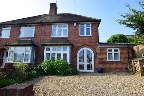 4 bedroom semi-detached house for sale - Oakley Road, Caversham, Reading