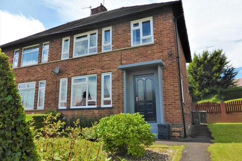 3 bedroom semi-detached house for sale - Fulmere Road, Sheffield, S5 9NS