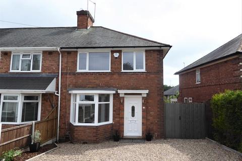 3 bedroom end of terrace house for sale - Court Oak Road, Quinton, Birmingham, B32 2EB