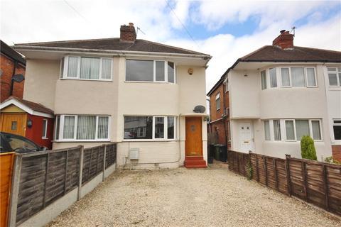 2 bedroom semi-detached house for sale - Castle Lane, Solihull, West Midlands, B92