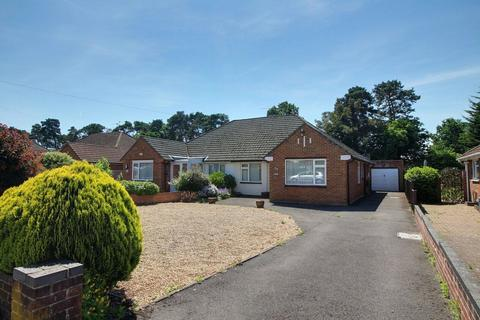 3 bedroom semi-detached bungalow for sale - Roslyn Road, Woodley, Reading, Berkshire, RG5