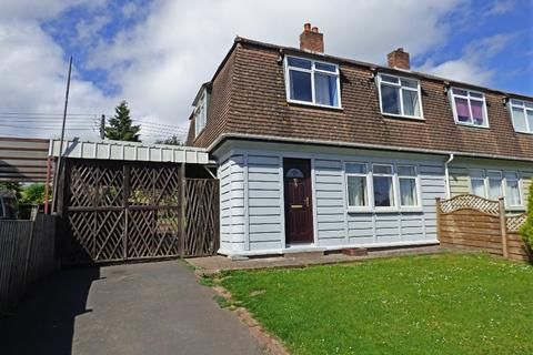 3 bedroom semi-detached house for sale - South Bank, Whitestone, Hereford