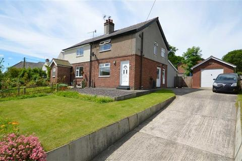 3 bedroom semi-detached house for sale - Ty'n Llan, Llanferres, Mold