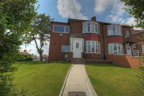 3 bedroom semi-detached house for sale - West Vallum, Newcastle upon Tyne, NE15 7TL