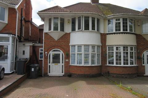 3 bedroom semi-detached house for sale - Gilbertstone Avenue, South Yardley, B26 1HX