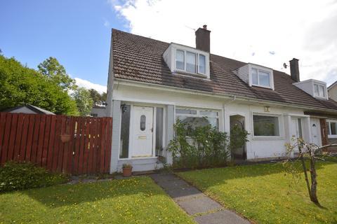 2 bedroom semi-detached house to rent - Ayton Park South, East Kilbride, South Lanarkshire, G74 3AT
