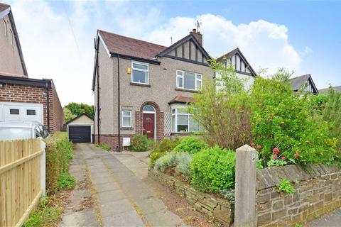 3 bedroom semi-detached house for sale - 8, Bents Drive, Ecclesall, Sheffield, S11