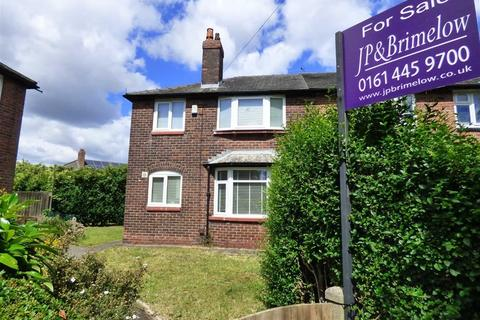 3 bedroom semi-detached house for sale - Old Moat Lane, Withington, Manchester, M20