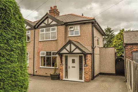 3 bedroom semi-detached house for sale - The Highway, Hawarden, Flintshire, Hawarden