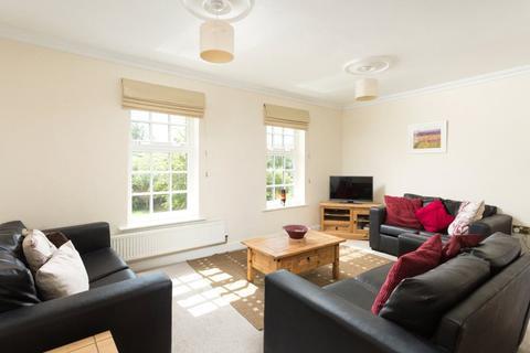 4 bedroom terraced house for sale - Bishopfields Drive, York, YO26