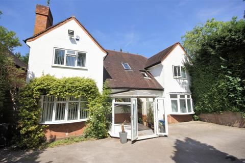 4 bedroom duplex for sale - Holders Lane, Moseley - Four bedroom detached family home in prime location!