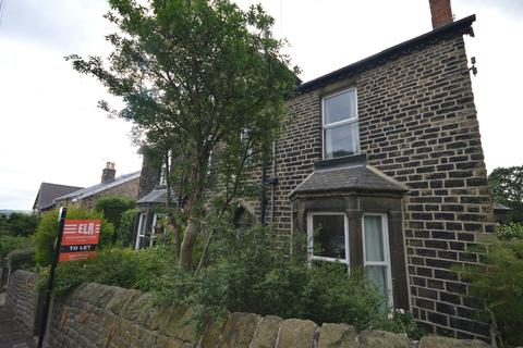 4 bedroom end of terrace house to rent - Wigfull Road, Sheffield