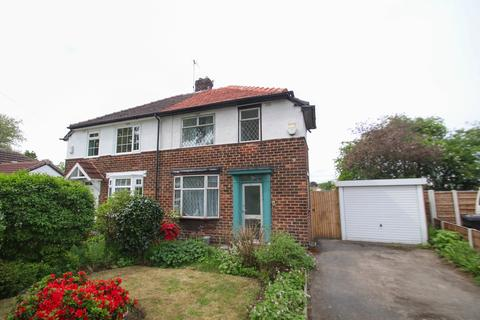 2 bedroom semi-detached house for sale - Falmouth Avenue, Flixton, Manchester, M41