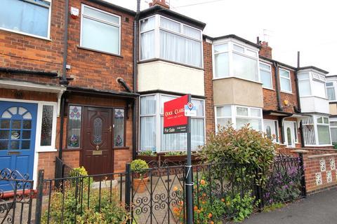3 bedroom terraced house for sale - Keswick Gardens, Hull, HU6