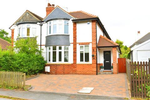 3 bedroom semi-detached house to rent - Ashville Grove, Harrogate, HG2 9LW