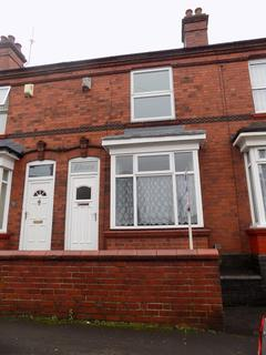 3 bedroom terraced house to rent - John Street, Brierley Hill, DY5