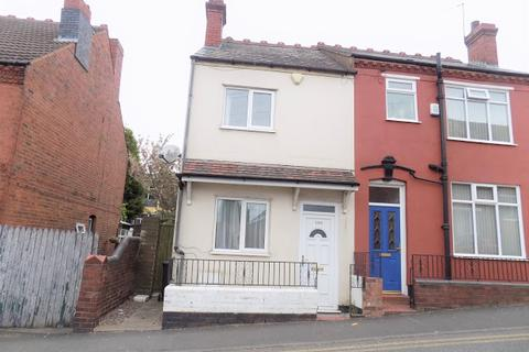 2 bedroom semi-detached house to rent - New Street, Brierley Hill, DY5