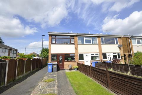 2 bedroom end of terrace house to rent - Nicola Gardens, Derby
