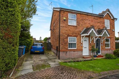 2 bedroom semi-detached house for sale - Higham Close, Howdale Road, Hull, HU8