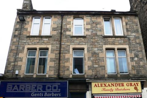 2 bedroom apartment to rent - Upper Craigs, Stirling