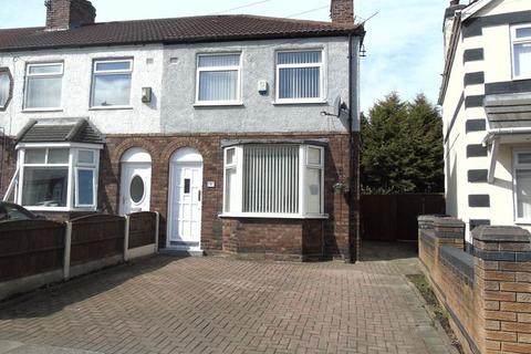 3 bedroom end of terrace house for sale - Gentwood Road, Liverpool