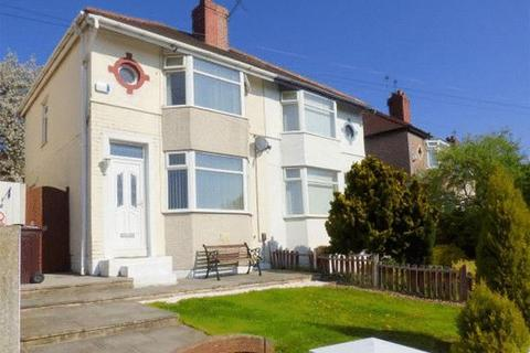 3 bedroom semi-detached house for sale - Wood Lane, Liverpool