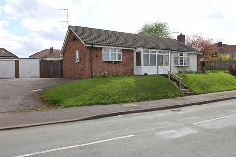 3 bedroom detached bungalow for sale - Alvaston Street, Alvaston, Derby