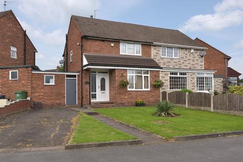 2 bedroom semi-detached house for sale - Fatherless Barn Crescent, Halesowen