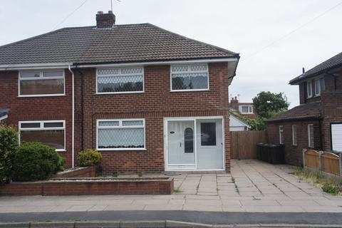 3 bedroom semi-detached house for sale - Aintree, Liverpool