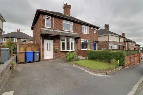 3 bedroom semi-detached house for sale - Oak Place, Meir, Stoke-on-Trent
