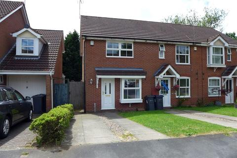 2 bedroom terraced house to rent - Tanglewood Close, Quinton