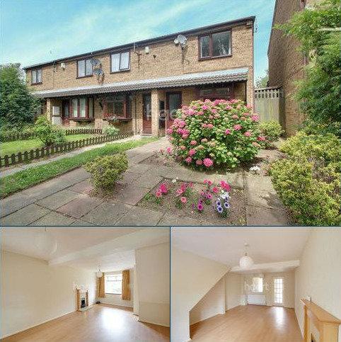 2 bedroom end of terrace house for sale - Plantagenet Court, Nottingham