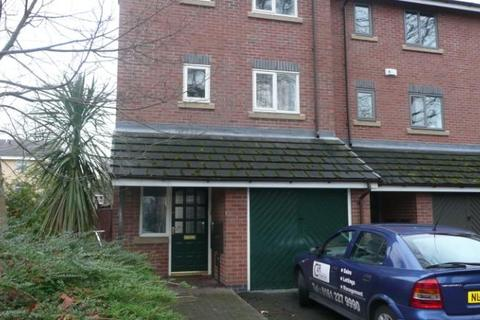 3 bedroom end of terrace house to rent - Berriedale Close, Whalley Range, Manchester, M16 8EH