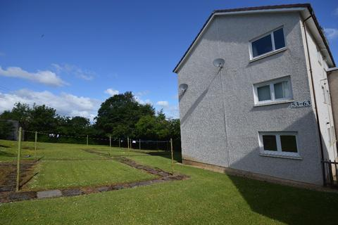 2 bedroom flat to rent - Bell Green West, East Kilbride, South Lanarkshire, G75 0HU